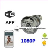 Spy camera Schroeflamp IR WIFI Android/ iPhone/ Tablet