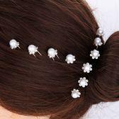 haarpin bruid/gala haarmode (2 pins / 7 stuks )