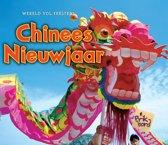 Wereld vol feesten - Chinees Nieuwjaar