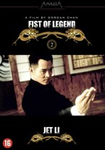 Jet Li Collection; Fist Of Legend