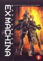 Appleseed - Ex Machina (Special Edition)