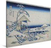 Besneeuwde ochtend in Koishikawa - Schilderij van Katsushika Hokusai Canvas 90x60 cm - Foto print op Canvas schilderij (Wanddecoratie woonkamer / slaapkamer)