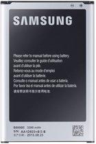 EB-B800BE Samsung Accu Li-Ion 3200 mAh Bulk