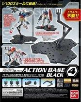 Gunpla Action Base 4 Black