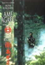 Ame Agaru (dvd)