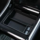 Tesla model 3 organizer - opbergbak - Zwart