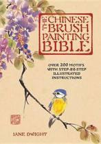 The Chinese Brush Painting Bible