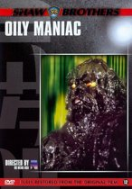 Oily Maniac (dvd)