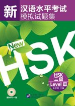 New HSK Mock Test Level 3