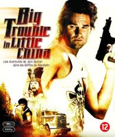 Big Trouble In Little China (blu-ray)