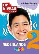 Op niveau - Nederlands 2 onderbouw havo/vwo Leeropdrachtenboek