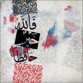 Arabische Schilderij Hafida
