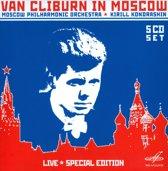 Van Cliburn In Moscow