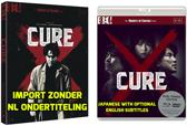 CURE [Kyua] [Masters of Cinema] Dual Format [Blu-ray & DVD]