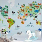 Fotobehang Wereldkaart vol Dieren - Kinderkamer behang byGraziela - 432x300 cm