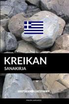 Kreikan sanakirja