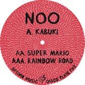 Optimo Music Disco Plate 5 Ep