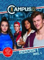 Campus 12 - Seizoen 1: Deel 1