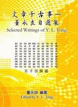 Selected Writings of Y. L. Tong