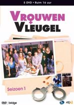 Vrouwenvleugel - Serie 1
