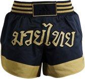 Adidas Kickboksbroek Zwart/goud Unisex Maat Xs