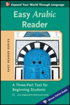 Easy Arabic Reader