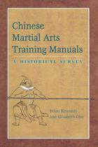 Chinese Martial Arts Training Manuals (Reannounce)