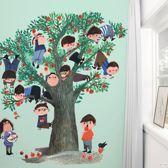 Kek amsterdam Apple Tree - Fotobehang - Groen