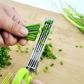 Kruidenschaar - keukenhulpjes - tuinkruiden - verse kruidenschaar met vijf bladen - DisQounts