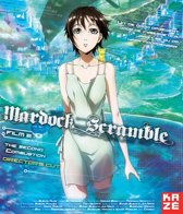 Mardock Scramble Film 2: The Second (dvd)