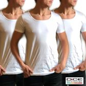 3-Pack Heren T-shirt Invisible lage ronde hals