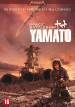 DVD cover van Space Battleship Yamato (Dvd)