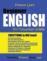 Preston Lee's Beginner English for Taiwanese