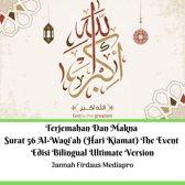 Terjemahan Dan Makna Surat 56 Al-Waqi'ah (Hari Kiamat) The Event Edisi Bilingual Ultimate Version