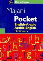 Al-Majani