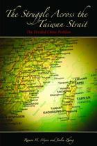 The Struggle across the Taiwan Strait