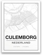 Poster/plattegrond CULEMBORG - A4
