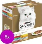 Gourmet Gold Luxe Mix - Vis & Vlees - Kattenvoer - 6 x 8 x 85 g