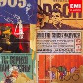 Shostakovich: The Complete Sym
