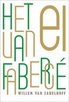 Eigentijdse poezie 21 - Het ei van Faberge