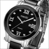 Firefox Firefox FFS1015-102 Ladies Watch Stainless steel ceramic with zirconia black Horloge 36mm