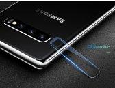 Galaxy S10 / S10e Camera Glas Bescherming - Screenprotector voor Camera Lens - Rear Camera Tempered Glass Protection
