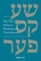 The First Hebrew Shakespeare Translations