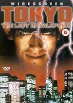 TOKYO THE LAST MEGALOPOLIS (dvd)