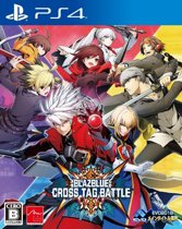 BlazBlue Cross Tag Battle /PS4