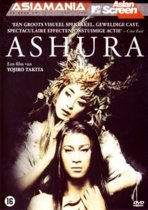 Ashura (dvd)