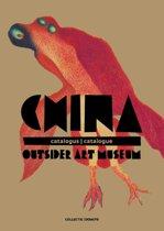Outsider Art Museum 2 - China | Outsider Art Museum