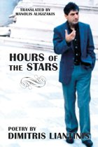 Hours of the Stars