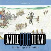 Battle for Torah