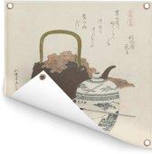 Keramiek uit Sôma - Schilderij van Katsushika Hokusai Tuinposter 120x160 cm - Tuindoek / Buitencanvas / Schilderijen voor buiten (tuin decoratie) XXL / Groot formaat!